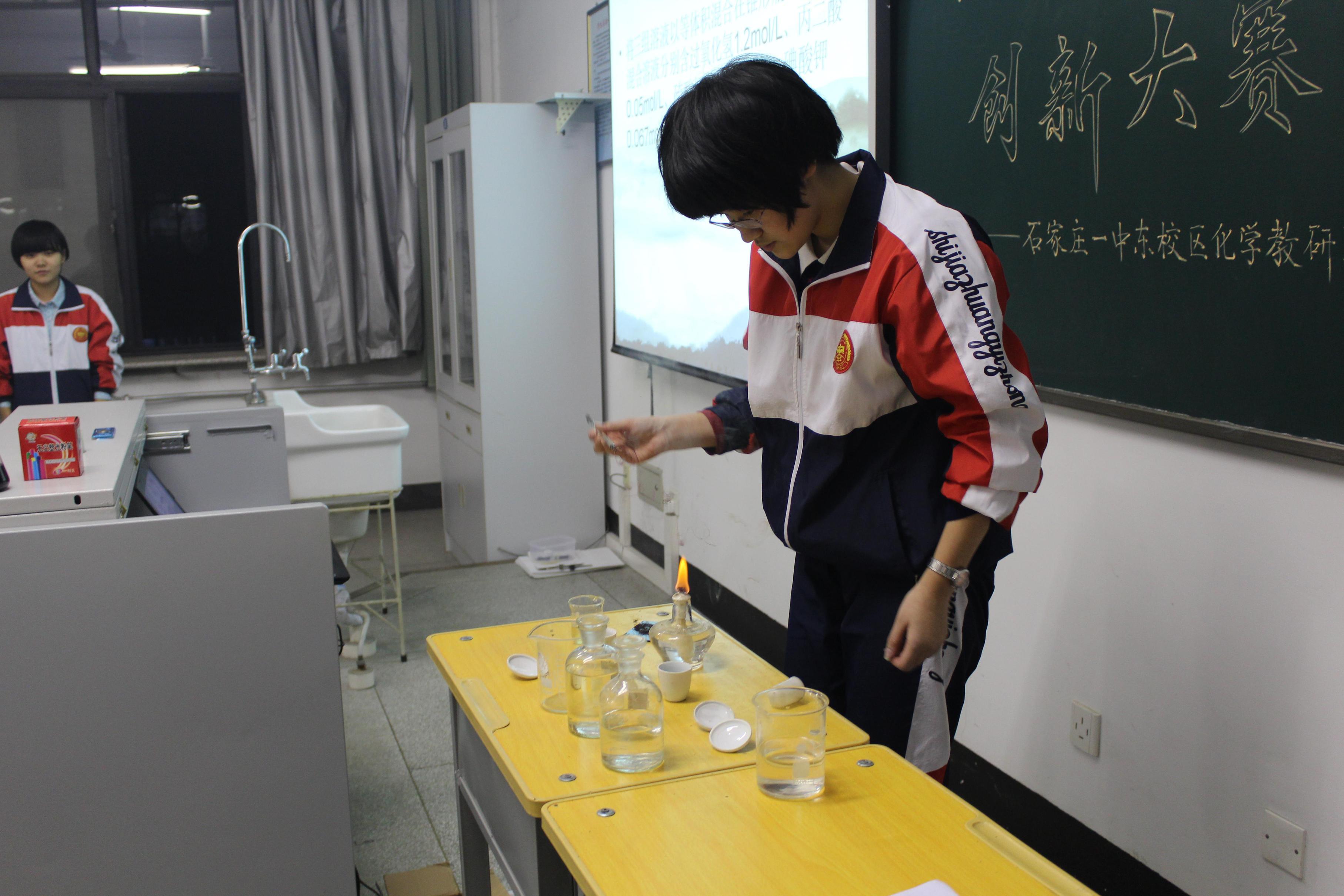 石家莊一中東校區化學實驗創新設計大賽圓滿結束